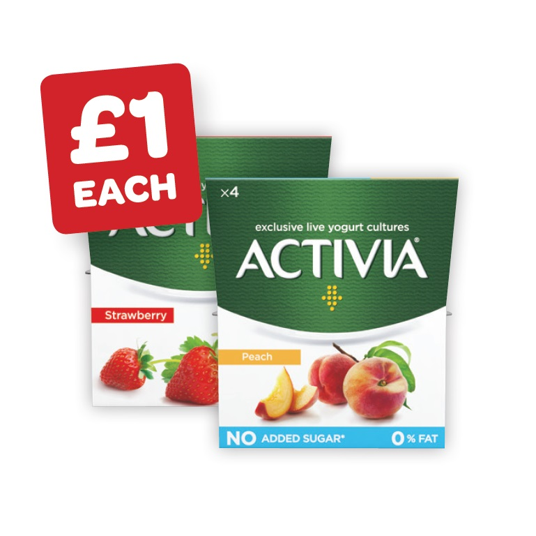 Activia Strawberry / Cereals / Peach / Prune / Strawberry 0% / Vanilla 0% 125g