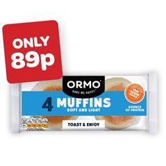 Ormo Muffins