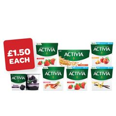 Activia Strawberry / Cereals / Peach / Prune / Rhubarb / Strawberry 0% / Vanilla 0%  120/125g